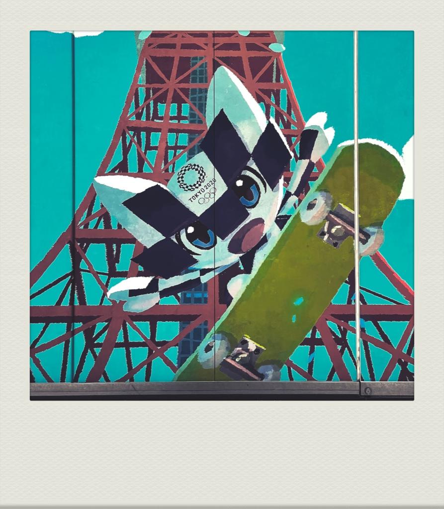 TOKYO-PH-202108-00026