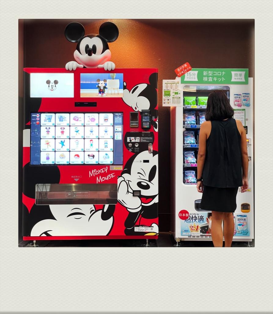 TOKYO-PH-202108-00028
